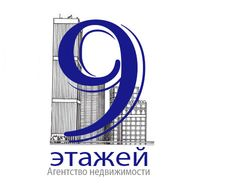 Логотип: агентство недвижимости