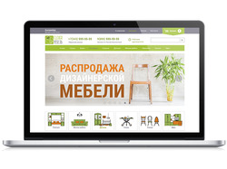 """Интернет-магазин """"Клевер"""""""