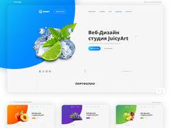 Дизайн для Веб-дизайн студии :D (JuicyArt)