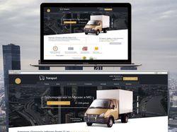 Дизайн сайта ТК Тонна