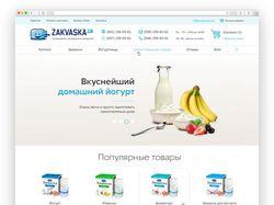 """Интернет-магазин """"Закваска"""""""