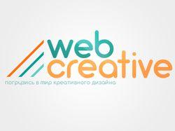 Разработка логотипа Web Creative