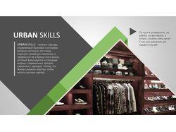 """""""Urban Skills"""" street wear shop"""