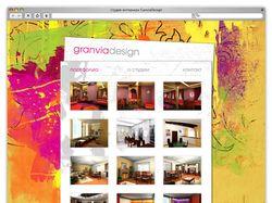 Студия интерьера GranviaDesign
