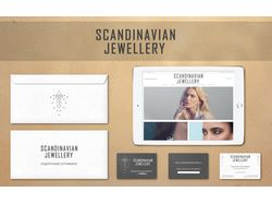 Фирменный стиль Scandinavian Jewellery