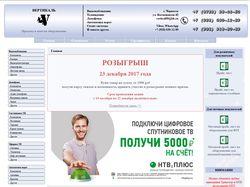 Сайт посвящен торговли