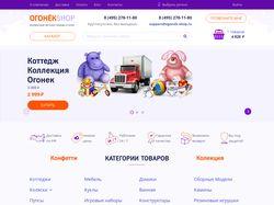Интернет-магазин игрушек огонекшоп ogonek-shop.ru
