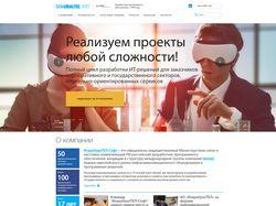 IskraUraltelSoft - компания разработчик ПО