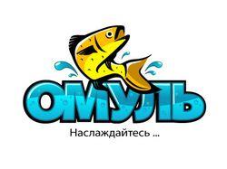 Омуль - оптовая продажа рыбопродуктов озера Байкал