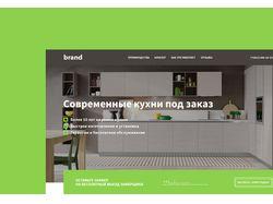 Landing Page Современные кухни под заказ