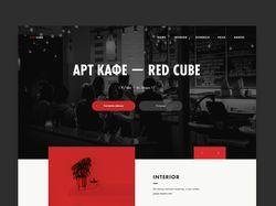 Дизайн сайта Арт-кафе «RED CUBE»