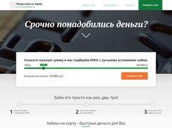 Сайт с дизайном заказчика
