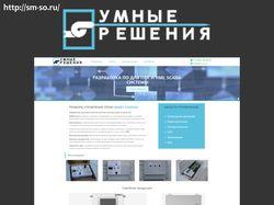 Дизайн + создание логотипа для сайта