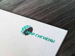 """Логотип для интернет-магазина """"Мир гигиены"""""""
