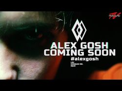 Трейлер! Alex Gosh - Edm, DJ, promo video (msq).