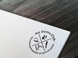 Лого косметической компании на дому