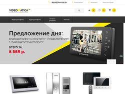 Бекенд интернет-магазина систем видеонаблюдения