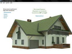 Флеш-ролик строительства дома