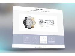 Дизайн сайта Michael Kors