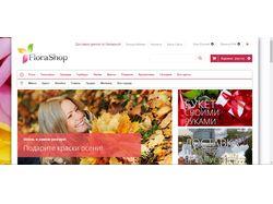 Интернет-магазин на CMS PrestaShop