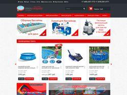 Интернет магазин по продаже бассейнов