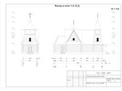 Исполнение чертежей к проекту церкви