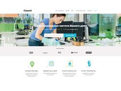 Сайт клининговой компании Clinit