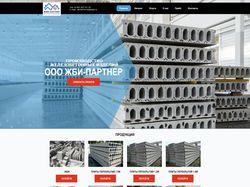 Интернет магазин ЖБИ изделий