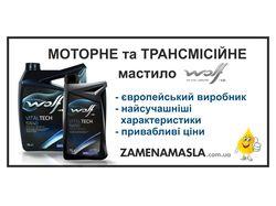 реклама в издания чб и цвет
