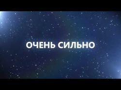 Видео-обращение