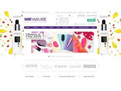 Брендирование сайта
