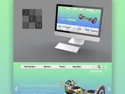 Интернет-магазин продажи гироскутеров!