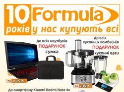 Рекламный флаер А5