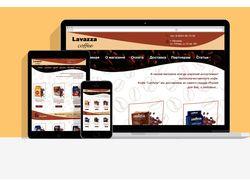 Концепт дизайна для интернет-магазина кофе