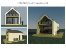 Гостевой частный дом