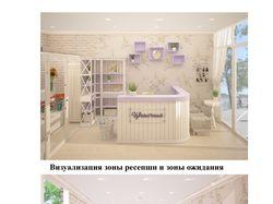 Дизайн интерьера и фасада