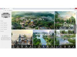 Сайт по продаже земельных участков