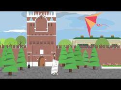 Анимационное видео для компании Дом Билетов