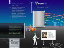Qservice - Весь спектр работы с сетями