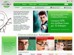 OPTIQ Partner A.S. Gm, вирт. примерочная, магазин