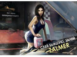 Zalmer