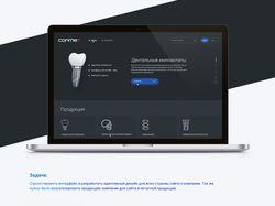 ConMet - дизайн сайта и визуализация продукции