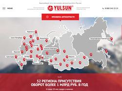 YULSUN - автозапчасти без посредников