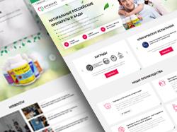 Оптисалт – интернет-магазин