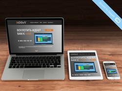 Дизайн сайта по разработке ПО