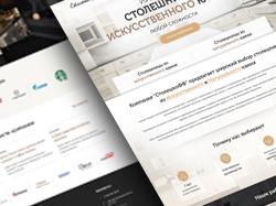 СтолешкOFF — корпоративный сайт