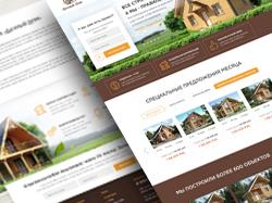 Дачный Дом - онлайн каталог