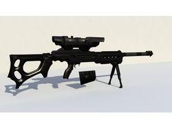 Sniper Rifle KSR-29