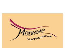 Логотип Модные шторы