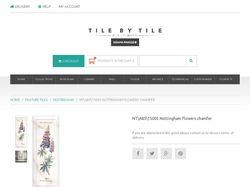 Наполнение ИМ плитки tilebytile.net